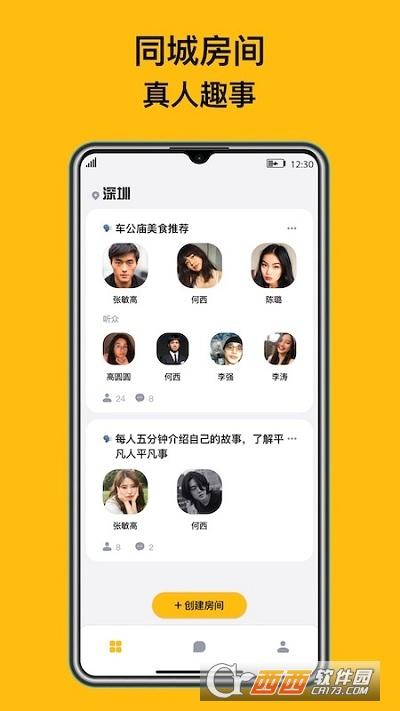 侃侃熊app安卓版 1.0.1安卓版