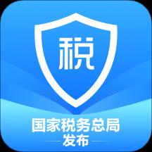 个人所得税v1.6.8 安卓版