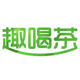 趣喝茶v1.1.2 安卓版