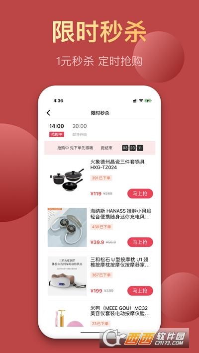 昆仑能量站app 1.2.3安卓版