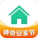 安居客app15.16.3安卓版