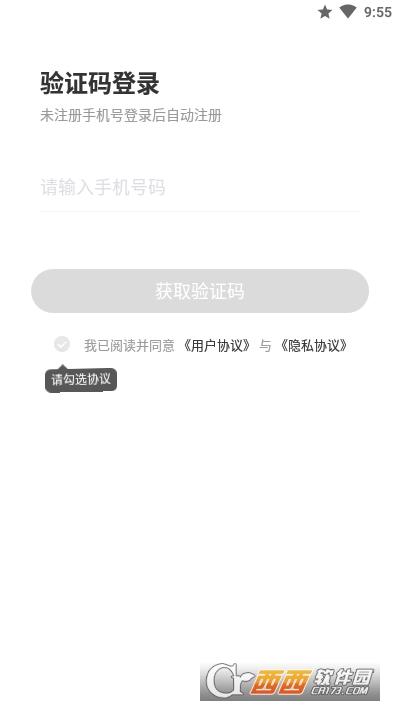 甜甜社区 v1.7.1 安卓版