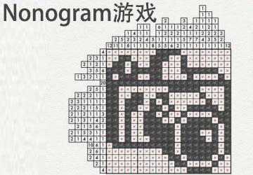 Nonogram游戏下载_Nonogram游戏安卓版/免费版
