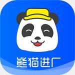 熊猫进厂(招聘求职)
