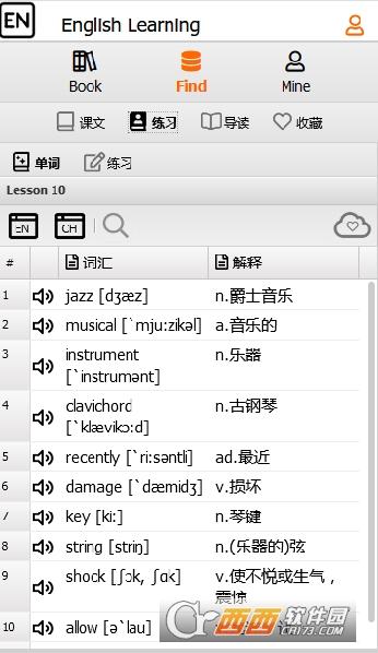 EngNCE英语学习软件 v1.5.5 安卓版
