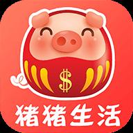 猪猪生活app