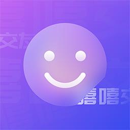嘻嘻语音app1.0.8安卓版