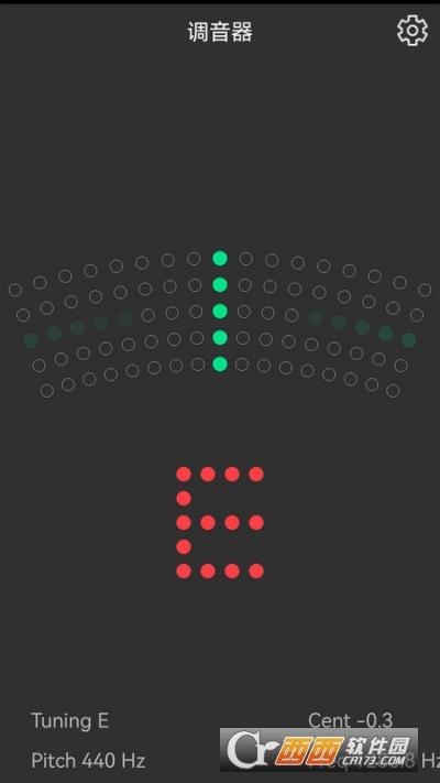 小熊调音器 v1.1 安卓版