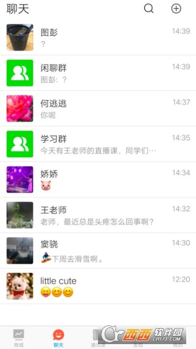正开元新晨版 1.0.4