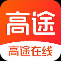 高途在线app最新版v4.32.1 安卓版