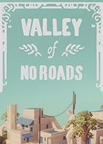 无路之谷Valley of No Roads免安装硬盘版