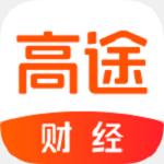 高途财经安卓版4.32.1
