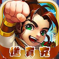 征战九州商城版v1.0安卓版