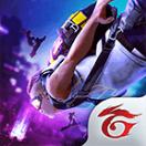 free fire update游戏