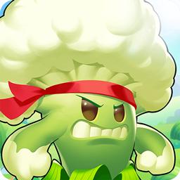 植物大作战菜园版V1.0.3