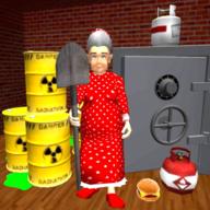 恐怖邻居奶奶v1.3