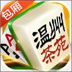 温州茶苑appv1.2.0安卓版
