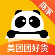 美团团好货商家版app