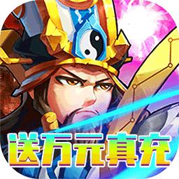 决战梁山bt版1.0.0 安卓最新版