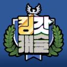 国王卡斯尔游戏v0.0.9安卓版