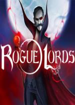 暴戾领主Rogue Lords简体中文硬盘版