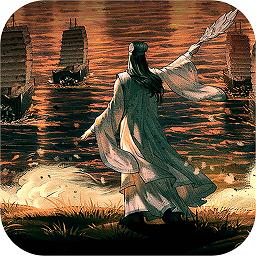 三国志战略版九游账号登录版v2017.710