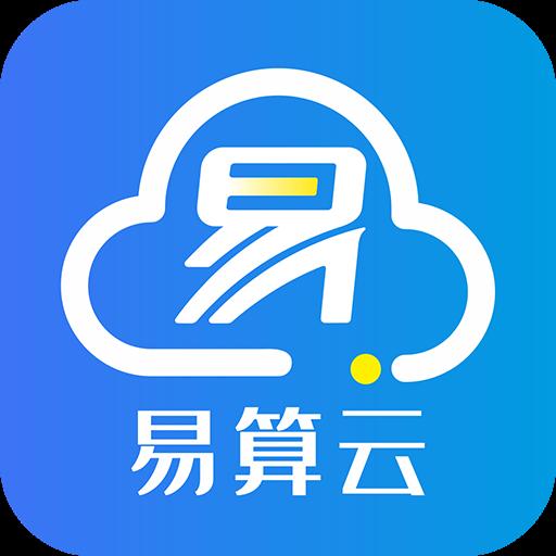 易算云技能共享v1.0 安卓版