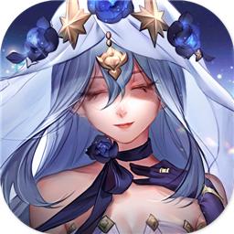幻境公主九游版v1.08.11 安卓版