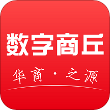 数字商丘app3.0.2安卓版