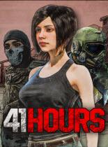 《41小时》中文版v1.0电脑版