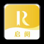 启阅app(阅读神器)
