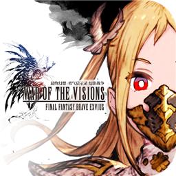 最终幻想勇气启示录幻影战争最新版v1.0.0