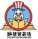 鹅爸爸英语