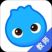 洋葱学园教师版appv1.45.0 安卓版