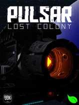 脉冲星失落的殖民地PULSAR Lost Colony免安装绿色中文版