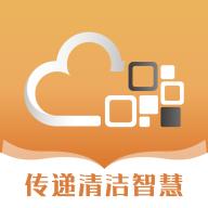 云智洁学院app