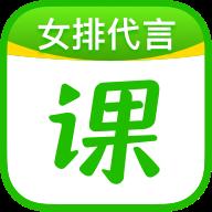 作业帮直播课堂v7.10.0官方版