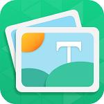 图片加字工具软件