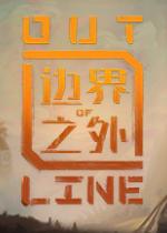边界之外Out of Line简体中文硬盘版
