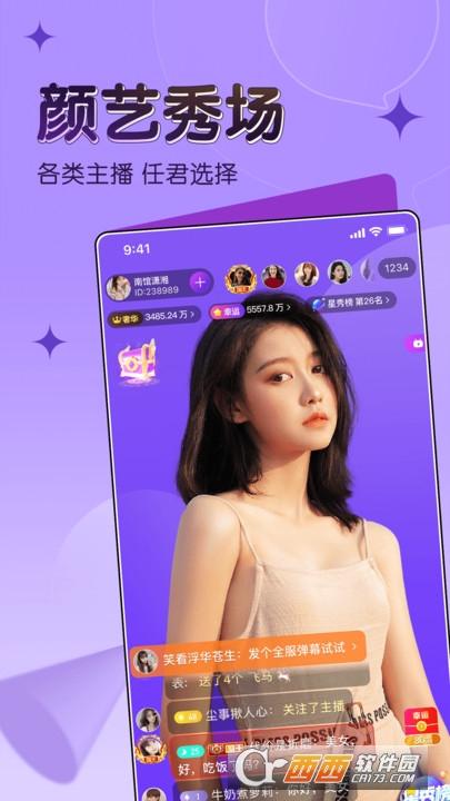 漂漂交友app 1.2.10安卓版