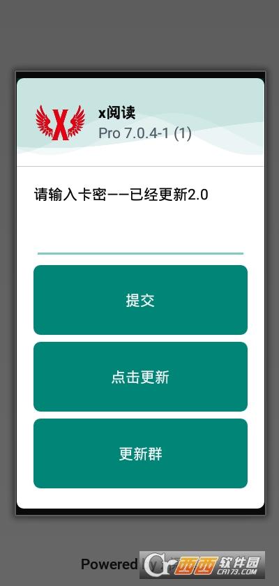 x阅读免费版app Pro7.0.4-1安卓版