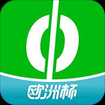 爱奇艺体育app(欧洲杯)v8.9.1 官方安卓版