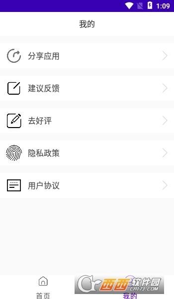 极简拼图app 1.0.0安卓版