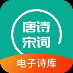优选唐诗宋词app1.0安卓版
