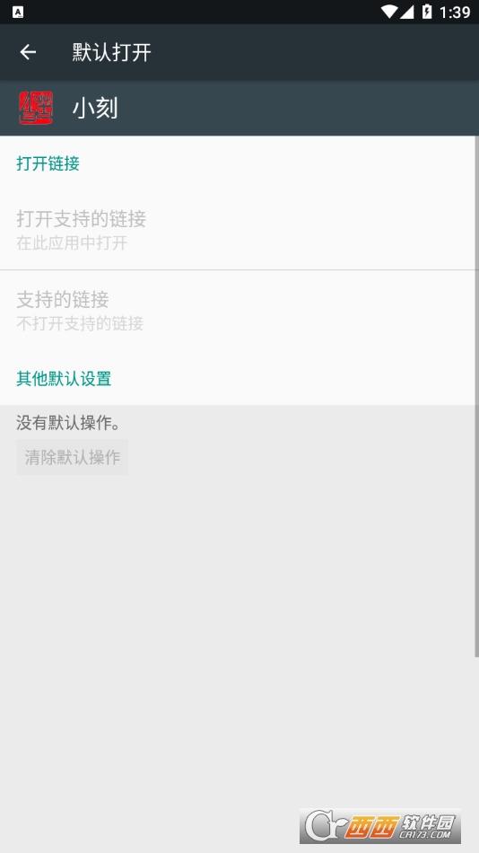 小刻app 1.0