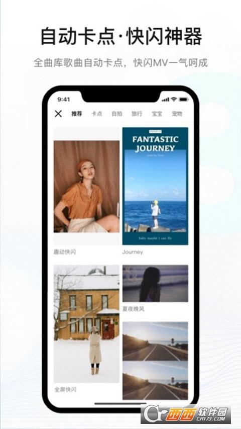 音兔app(全民k歌mv) v2.8.2.1 安卓版
