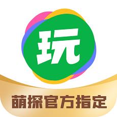 会玩(原谁是卧底Online)v5.11.10.5 安卓版