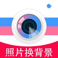 潮流相机v1.0.0安卓版