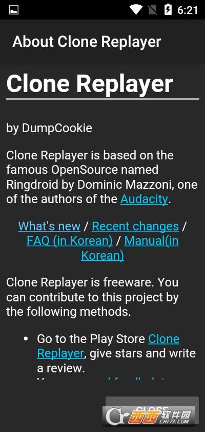 Clone Replayer.apk V3.48安卓版