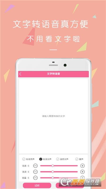 剪音音乐剪辑助手app 20.03.20 最新版